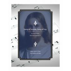 Song of Sorrow, Song of Joy - sacred hymn
